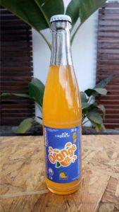 Caprice Orange